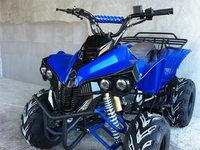 ATV Honda de 125 cmc NOU cu Garantie Bonus