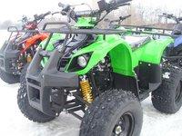 ATV Nou Hummer Blokse 125cc Bonus Casca