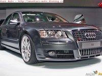 Capace Oglinzi Aluminiu Audi A8 Cele Mate De Pe S