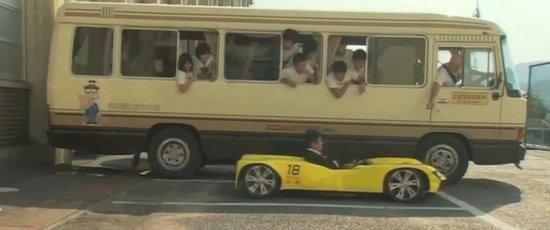 Cea mai joasa masina din lume a intrat in Cartea Recordurilor Guinness