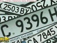 Inmatriculari Bulgaria BG reinoiri acte auto
