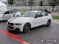 KIT BMW F30 M-Performance BARA FATA BARA SPATE PRAGURI PACHET COMPLET