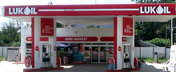 Lukoil a ieftinit carburantii