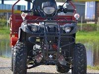 Model: ATV 200cc  Bumper  Speedy2015