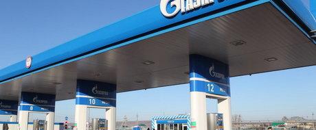 O noua nascocire: aplicatie pentru pretul benzinei si statii de carburant la supermarket