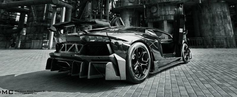 Pachetul complet de tuning DMC pentru Aventador costa $288.888. Fara masina!