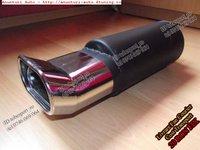 Toba Sport Auto Cap Oval cu DTM 155 RON