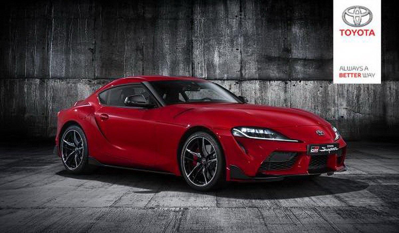 2020 Toyota Supra - 2020 Toyota Supra