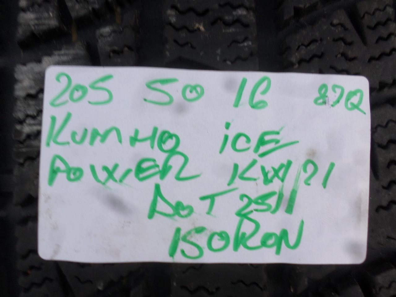 205 50 16 Iarna kumho Ice Power