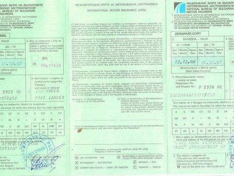 Masinile Cu Numere Straine Din Romania Peste 50 Au Actele False