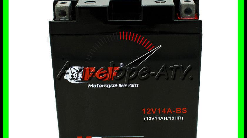 Acumulator LINHAI 260 300 14Ah 14A 12V (fara intretinere)