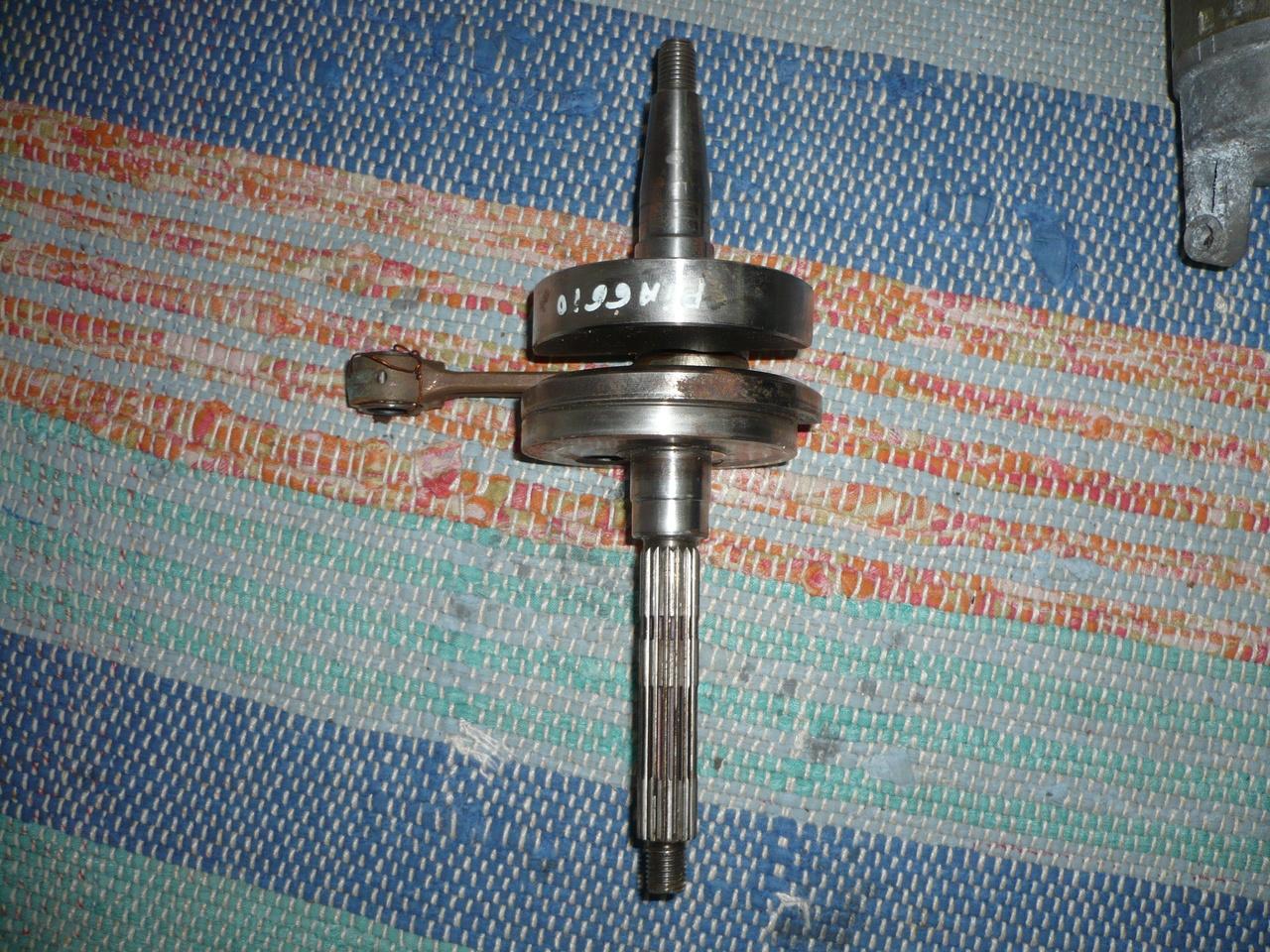 Ambielaj Aprilia SR Street - R Factory (03-08) - Gilera Runner Purejet (02-12) - Piaggio NRG Purejet