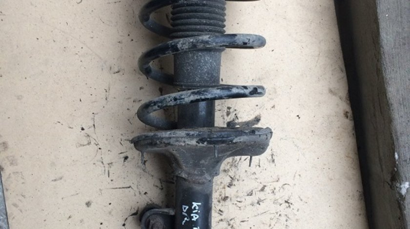 Amortizoare Fata Hyundai Tucson