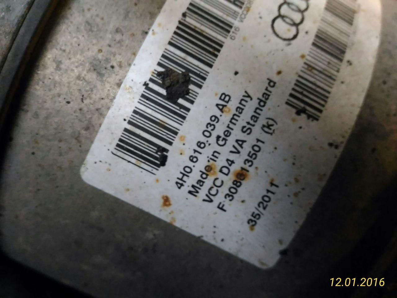 Amortizor pneumatic Audi A8 4H D4 2009-2015