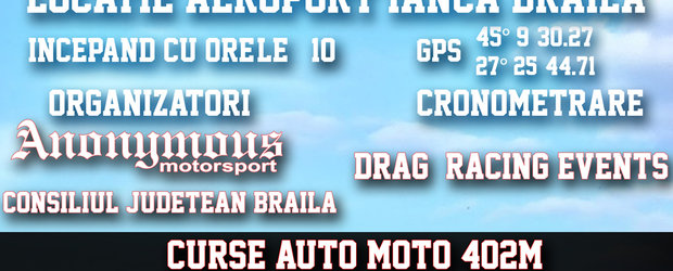 Anonymous Drag Racing Day - Ianca - Braila - 16 Octombrie 2010