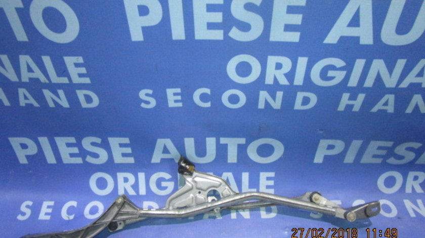 Ansamblu stergatoare Mercedes E240 W211;  A2118200142