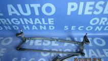 Ansamblu stergatoare VW Passat B6 ; 3C2955023F (vo...
