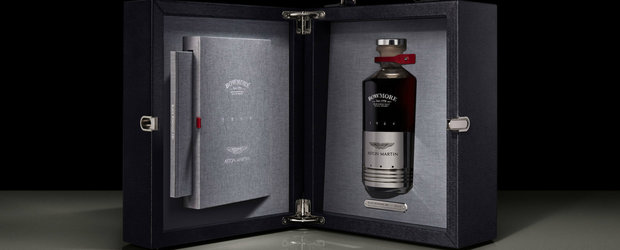 Aston Martin s-a apucat de lansat sticle de whisky cu piston de DB5. Una costa 50.000 de lire sterline