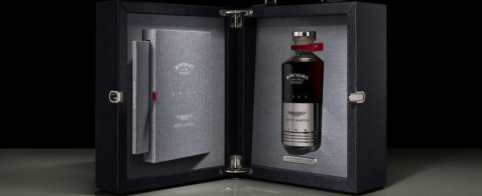 Aston Martin s-a apucat de lansat sticle de whisky cu piston de DB5. Una costa 50.000 de lire sterline