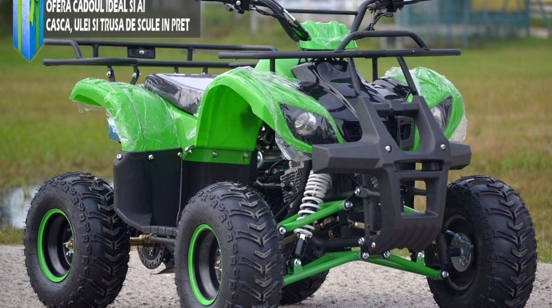 ATV Hummer Utility KXD-006 anvelope 7