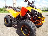 ATV Nou Adler Wond 125cc Cadou Casca