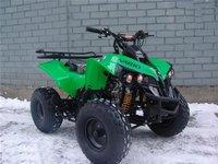 ATV Nou ReneGade Hyson 125cmc