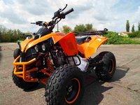ATV Nou ReneGade Yerfon 125cmc 2w4
