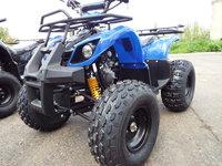 ATV Nou Yamaha 125cmc Cadou Casca