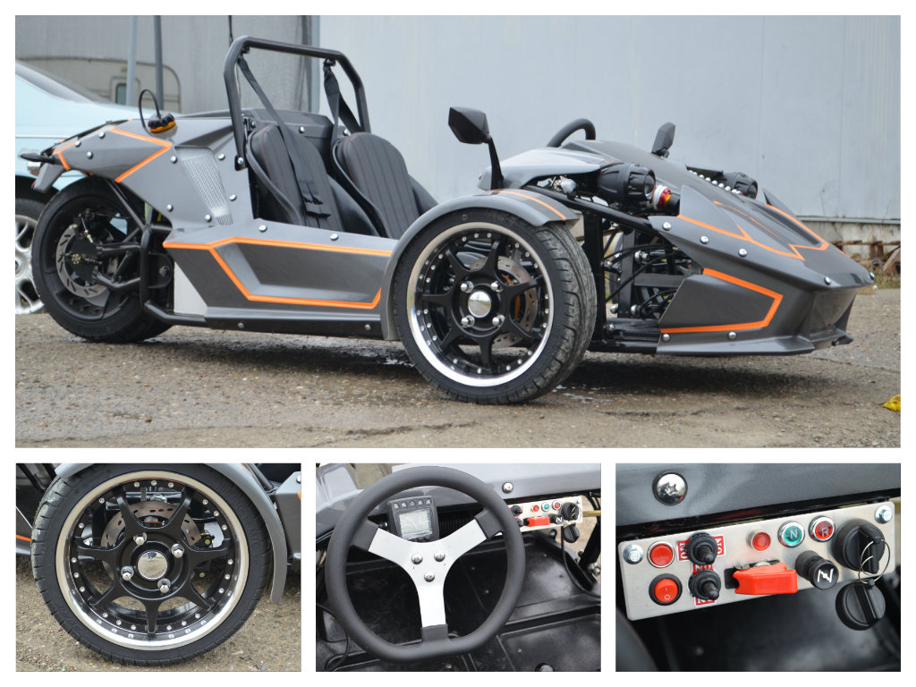 ATV RoadRegal TRIKE ZTR 250cc