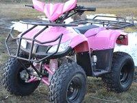 ATV Yamaha  T-Rex 125cc  Casca Bonus 2016