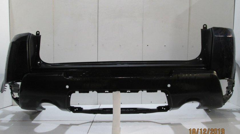 Bara spate Range Rover sport an 2013-2018 cod DK62-17926-AAW
