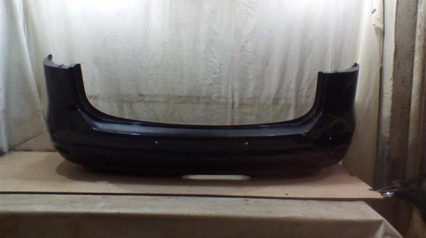Bara spate VW Sharan An 2010-2015 cod 7N0807421B