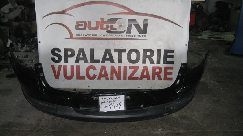 BARA SPATE VW TIGUAN 2012 COD 5N0807521
