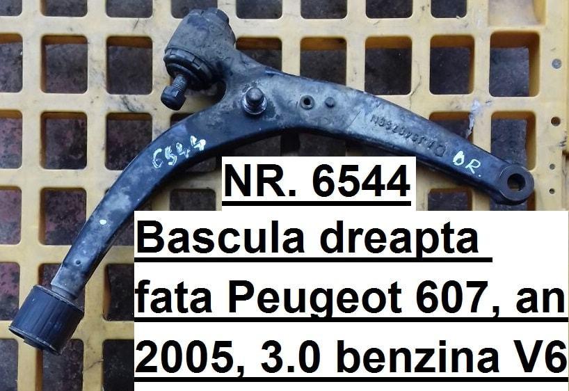 Bascula dreapta fata Peugeot 607