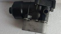 Baterie filtru ulei cu racitor ulei cod 03l115389c...