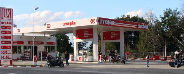 Benzina din Romania, cu 30% mai scumpa?