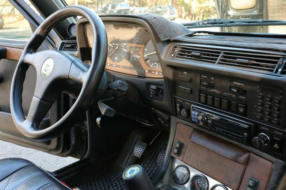 BMW 745i Executive de vanzare