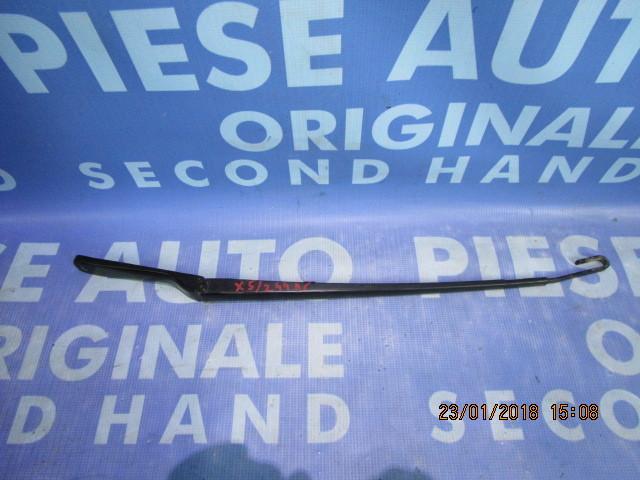 Brat stergator BMW E53 ; 8403031 // 8403034
