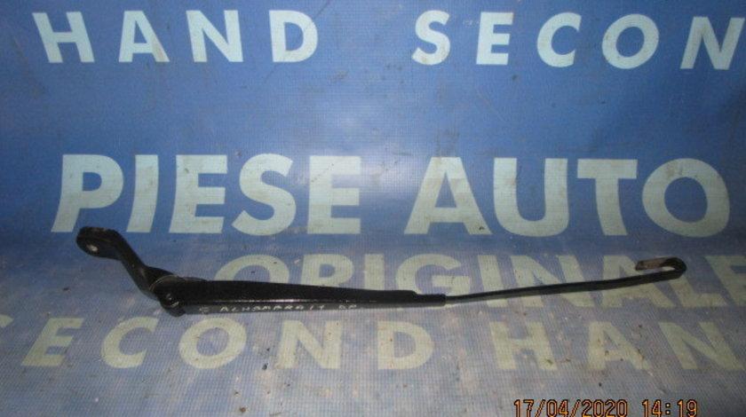 Brat stergator Seat Alhambra 1999;  7M1955409 // 7M1955410