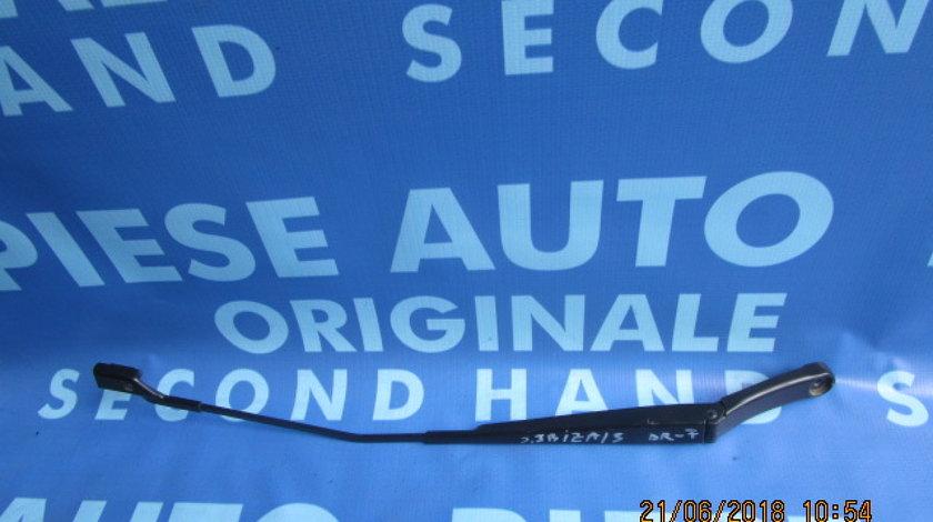 Brat stergator Seat Ibiza; 6J1955410