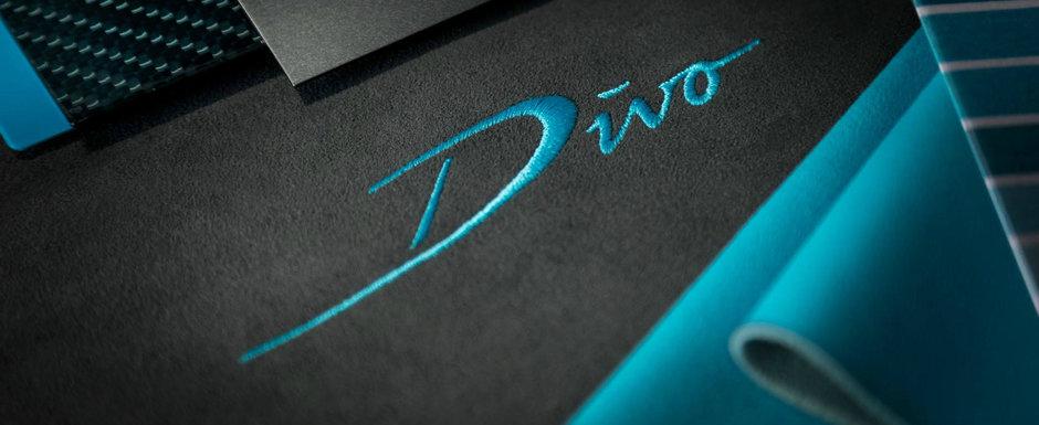 Bugatti confirma informatiile aparute in presa. Anuntul facut de francezi in urma cu doar cateva clipe