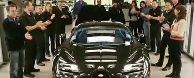 Bugatti Veyron SuperSport, editie Merveilleux
