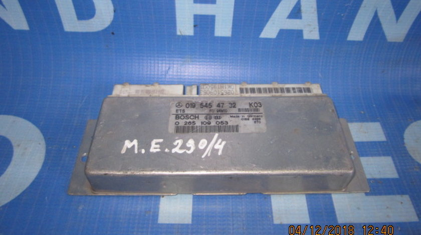 Calculator ABS Mercedes E290 W210; 195454732