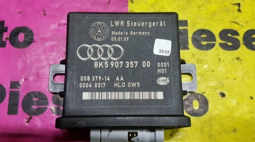 Calculator confort Audi A4 (2007->) [8K2, B8] 8K5907357