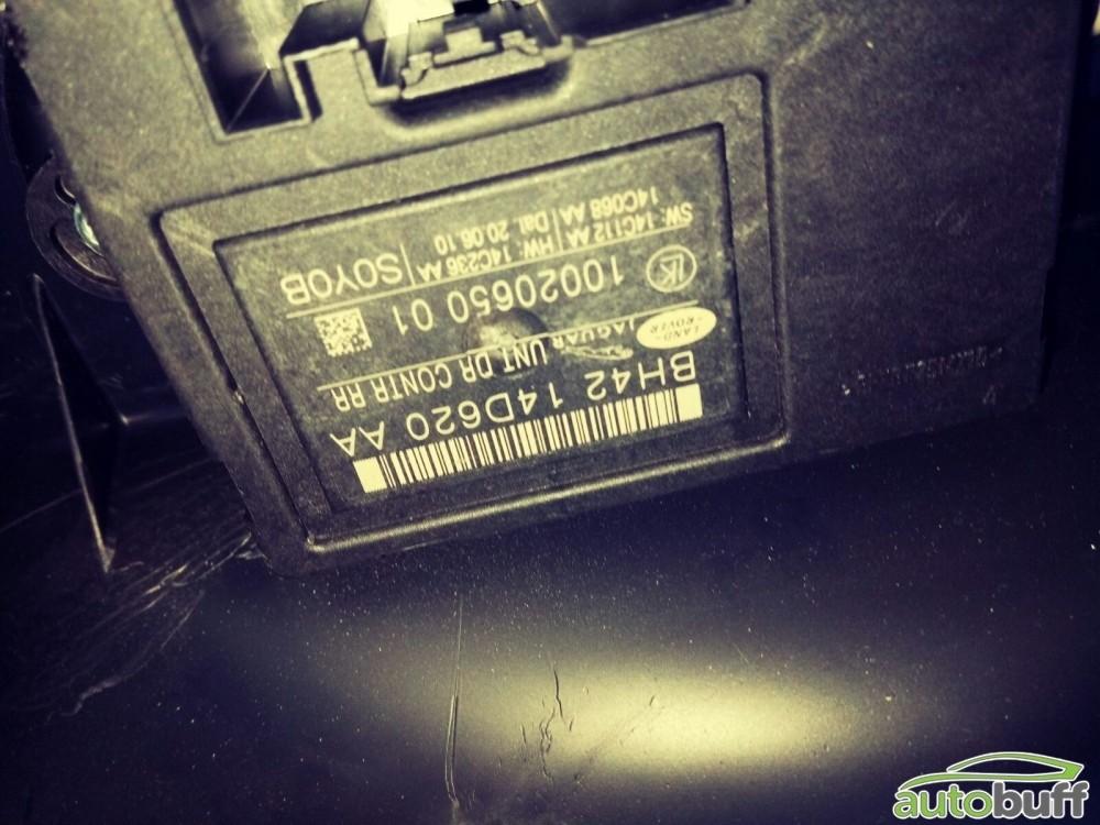 CALCULATOR/MODUL CONTROL USA Jaguar XF X250 (2007-2015) +XJ,DISCOVERY,RANGE ROVER SPORT BH42 14D620 AA BH4214D620AA 10020650 01 (DR