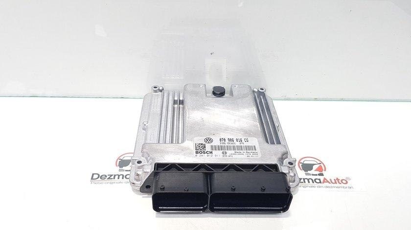 Calculator motor, Vw Transporter 5 (7HB, 7HJ), 2.5 tdi, cod 070906016CG (id:315355)