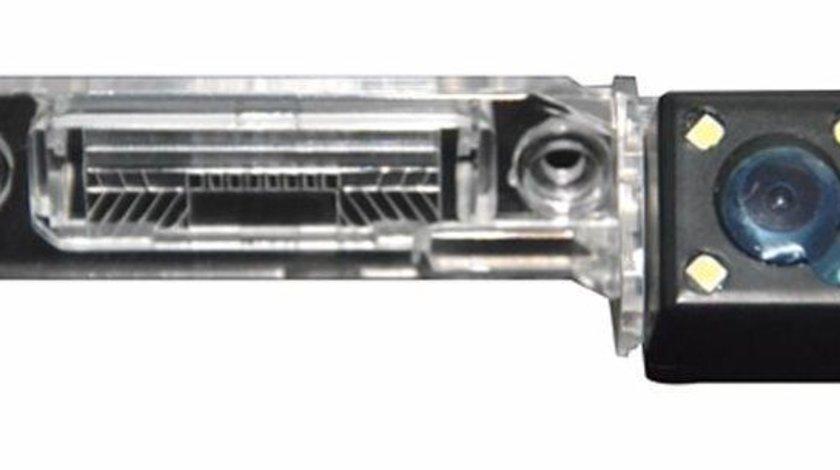Camera marsarier Scirocco - HS8013