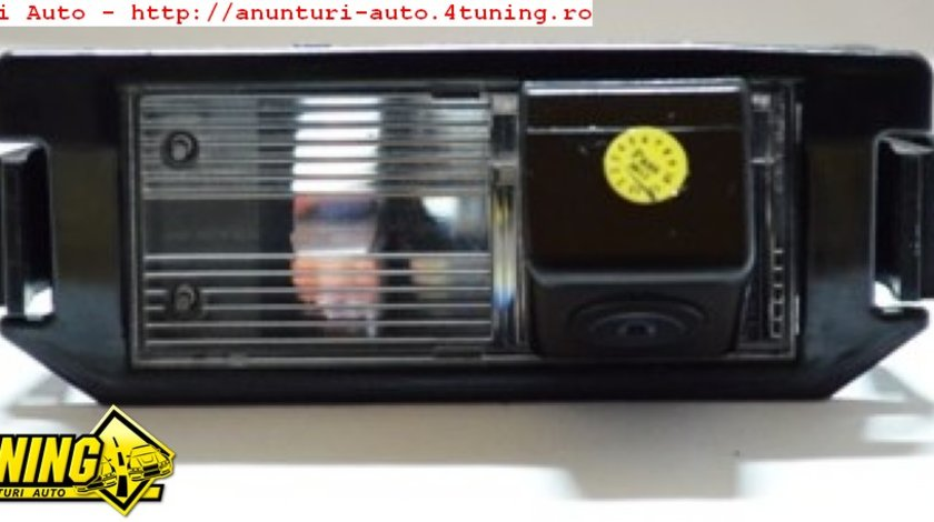 Camera video marsarier PNI 8071 DEDICATA Hyundai I30 LOOK OEM
