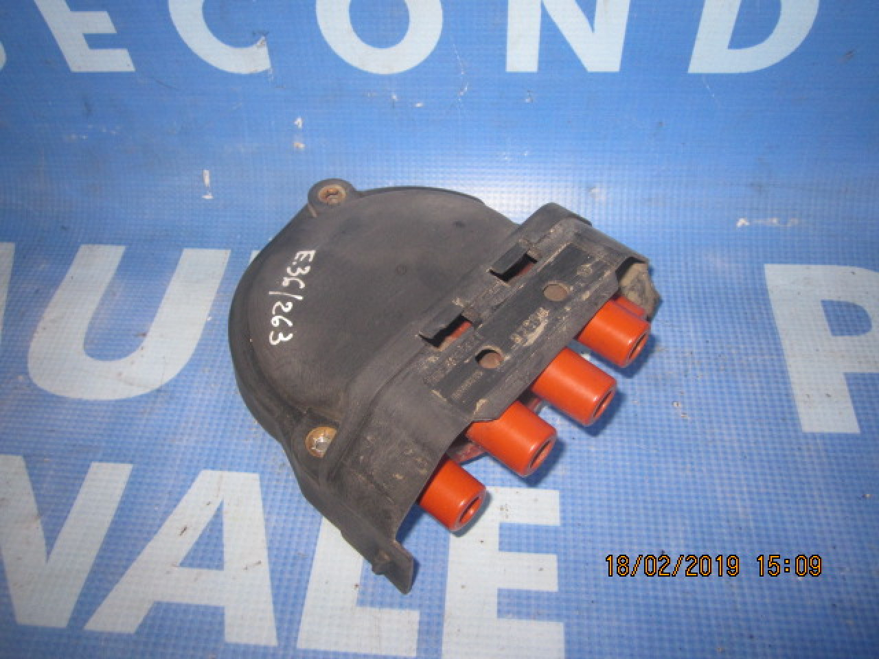 Capac delcou BMW E36 318i 1.8i M40; 1235522397
