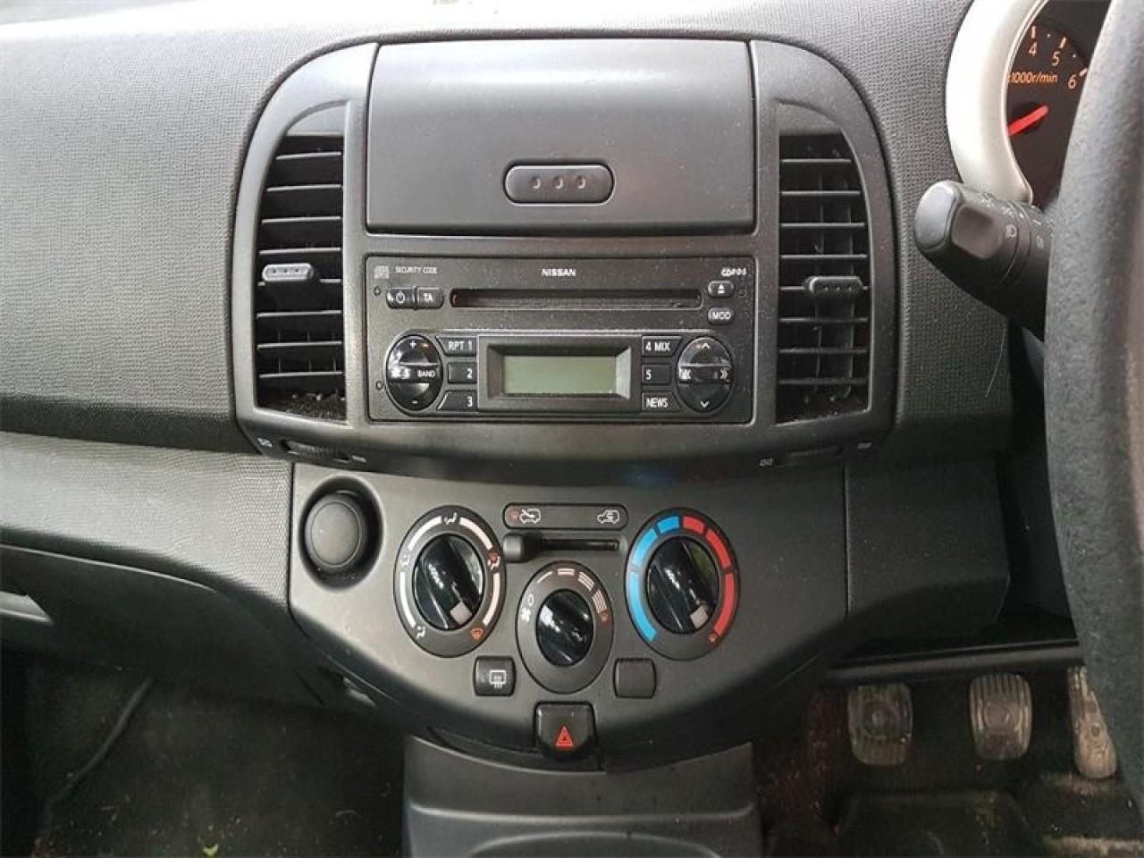 Capac motor protectie Nissan Micra 2009 Hatchback 1.2 i